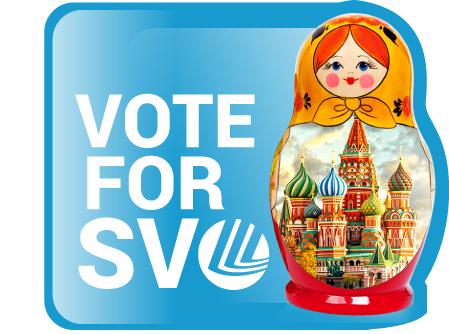 SVO Awards Banner